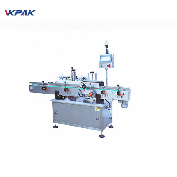 Packaging Round Label Label Machine Factory Price
