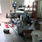 Plastîk / Botûşeya Glassûşe Makîneya Nîşankirina Dûrdûrdû, Labelê Botûşeya Qada