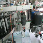 Ji bo Avusturalya / ileîlî Glassûşa Glassûşe Labûşeya Otomatîk Makîneya Nîşankirina tleûşeya Gûzê