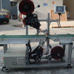 Mezinahiya Bilind a Top Efficiency High With Conveyor Belt Split